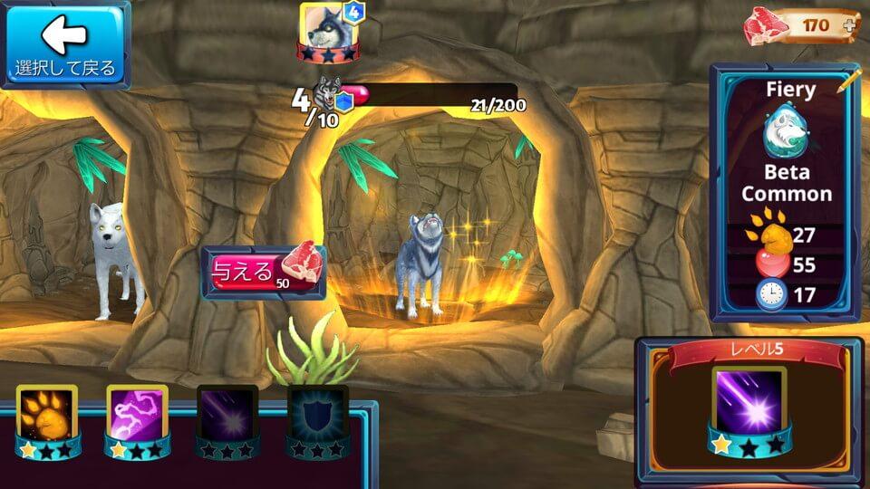 Wolf:The Evolution Online レビュー