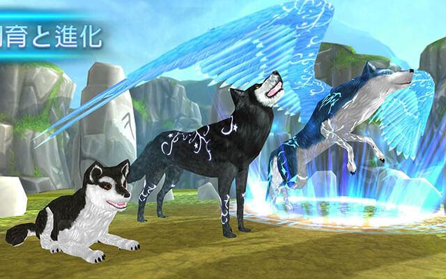 Wolf:The Evolution Online