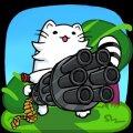 One Gun:Cat