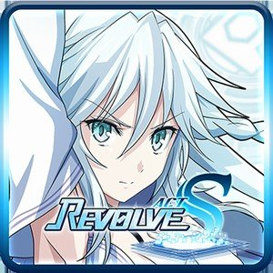 Revolve Act -S-(リボルヴ アクトS)