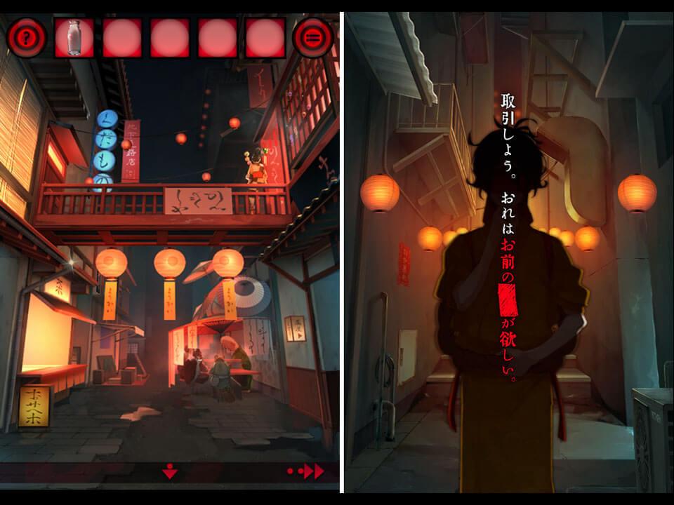 脱出ゲーム あやかし夜市のレビューと序盤攻略 アプリゲット