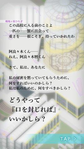 〈物語〉シリーズ ぷくぷく レビュー