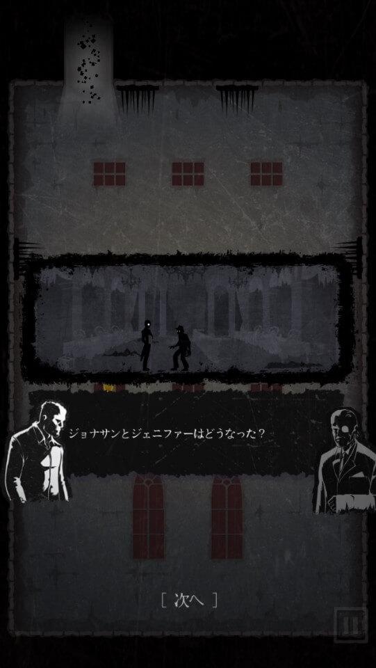 ブラックマンション レビュー画像