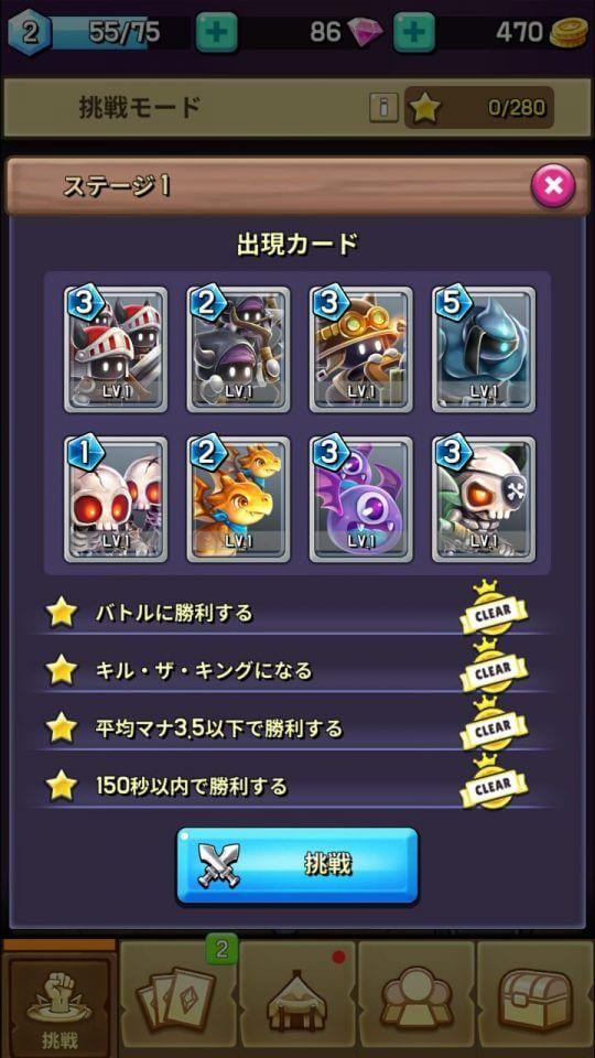 crownmasters_10