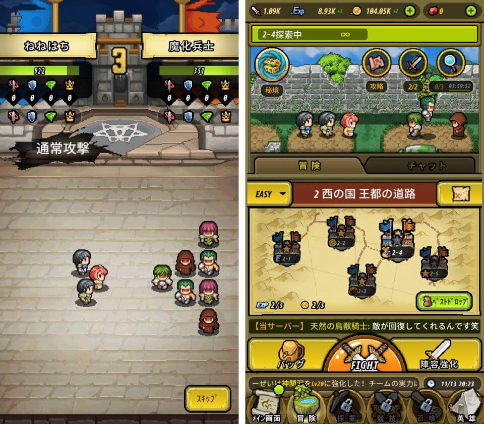 インフレ冒険RPGの決定版!毎日、複数回無料ガチャが引けるなどコツコツ遊んで最強のパーティを結成「冒険ディグディグ2」レビュー