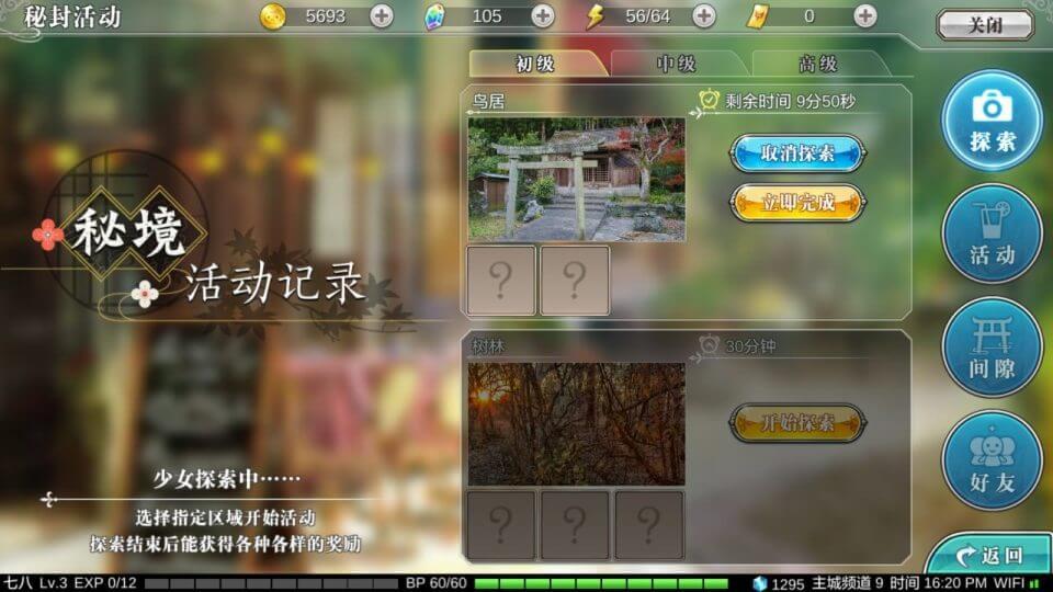 fantasyproject-cn_14