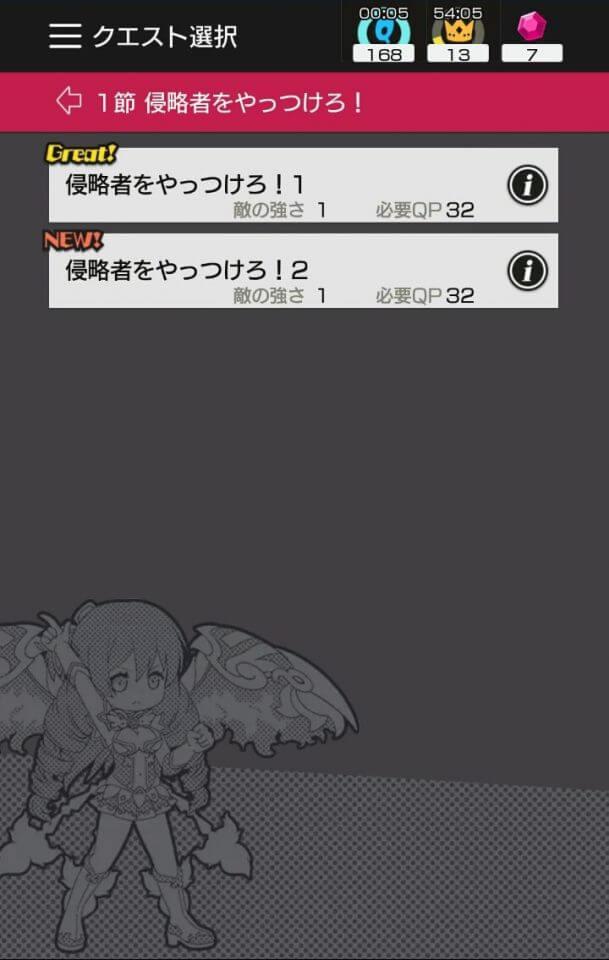 heroic_07
