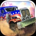 Off The Road -Open World Driving-