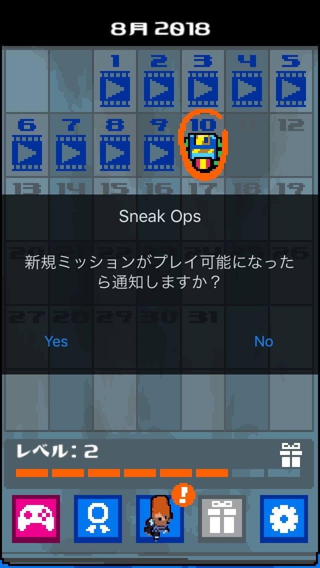 Sneak Ops 潜入作戦 レビュー画像