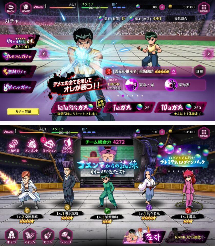 yuhaku_maji_battle_06