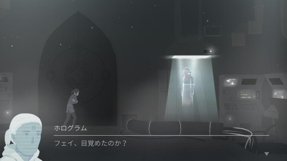 魂の架け橋 ー序章ー