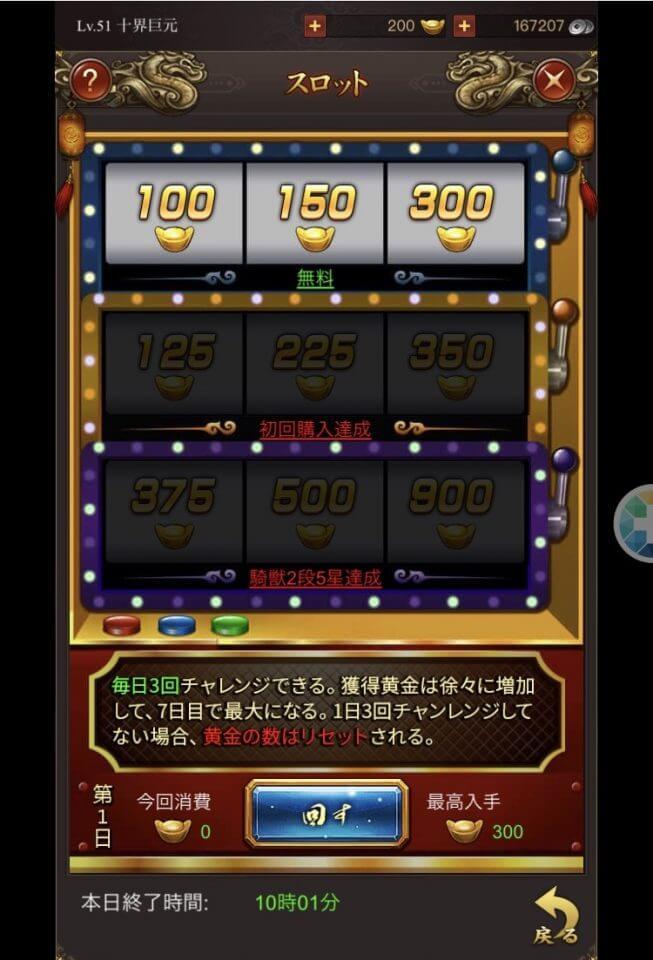 覇道-HADO-