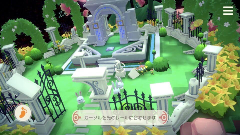 YuME II:アリスの冒険