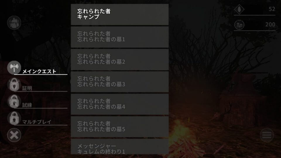 animus2_07