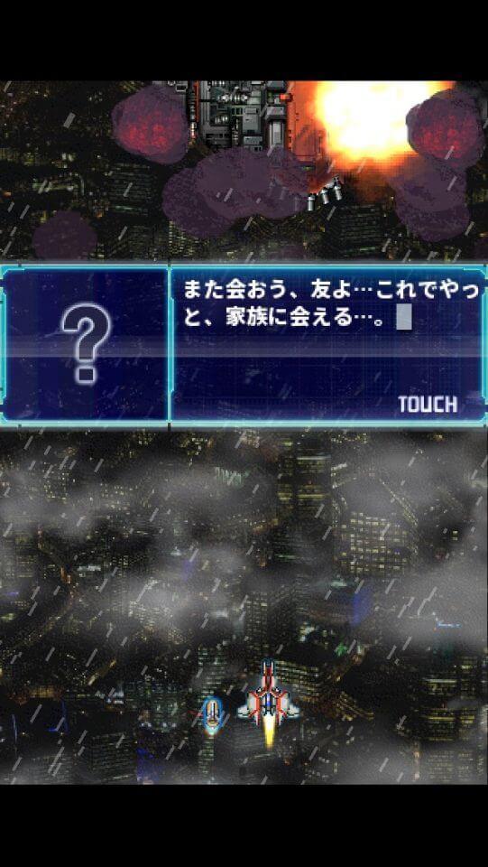 ブレードZ プラス(BladeZ Plus) レビュー画像