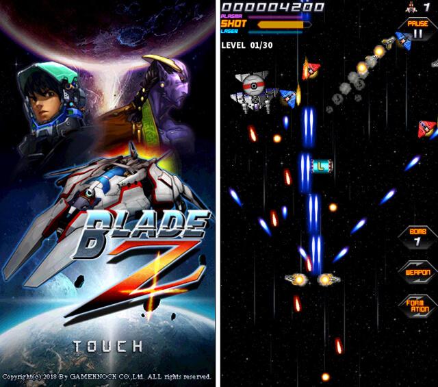 ブレードZ プラス(BladeZ Plus)