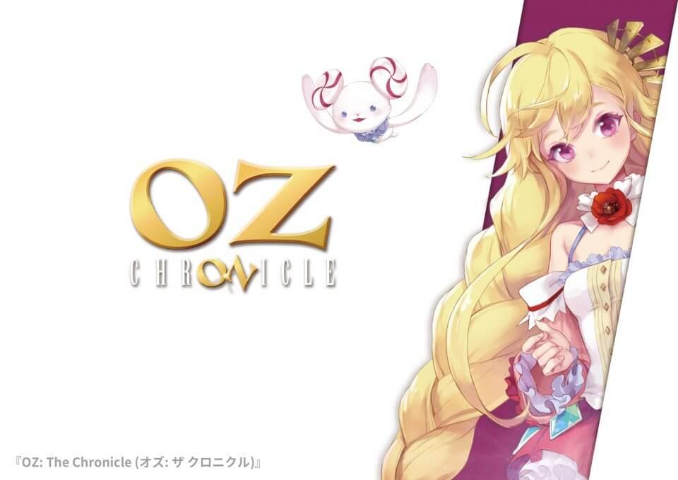 OZ: The Chronicle
