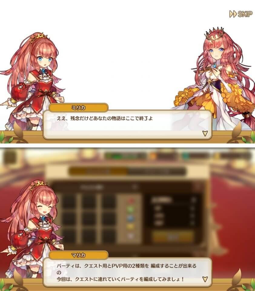 rurutaru_04