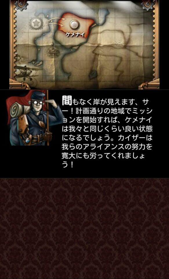 steampunkgame_02