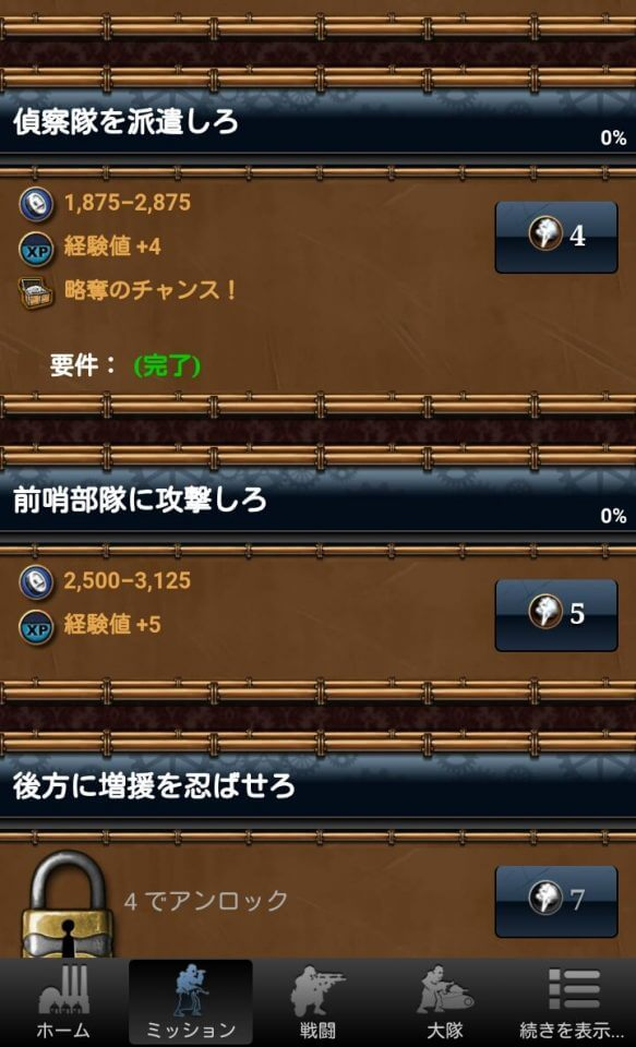 steampunkgame_03