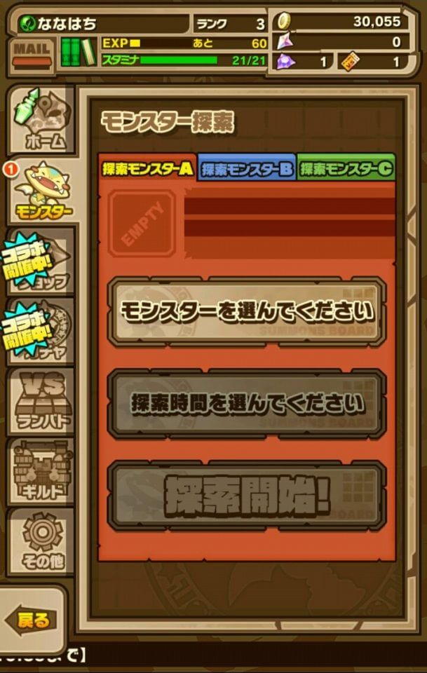 summonsboard_14
