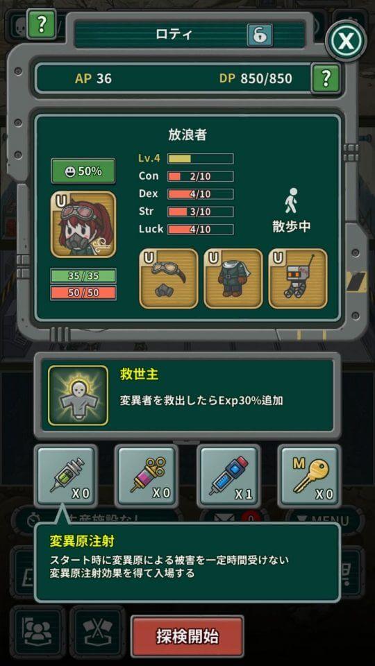 syuseka_05