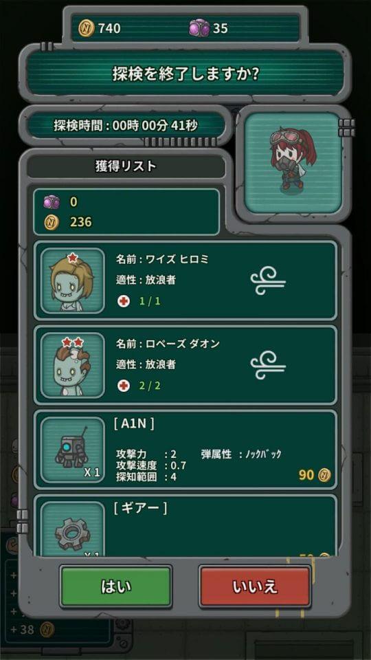 syuseka_11