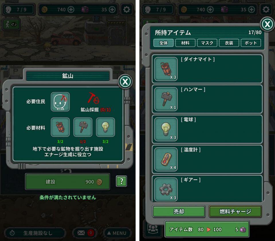 syuseka_12