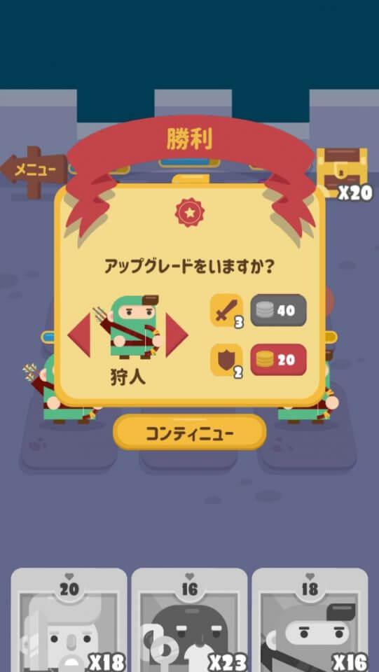 Tic Tac Quest レビュー画像