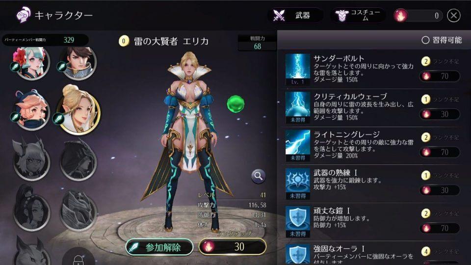 dragonhime_09