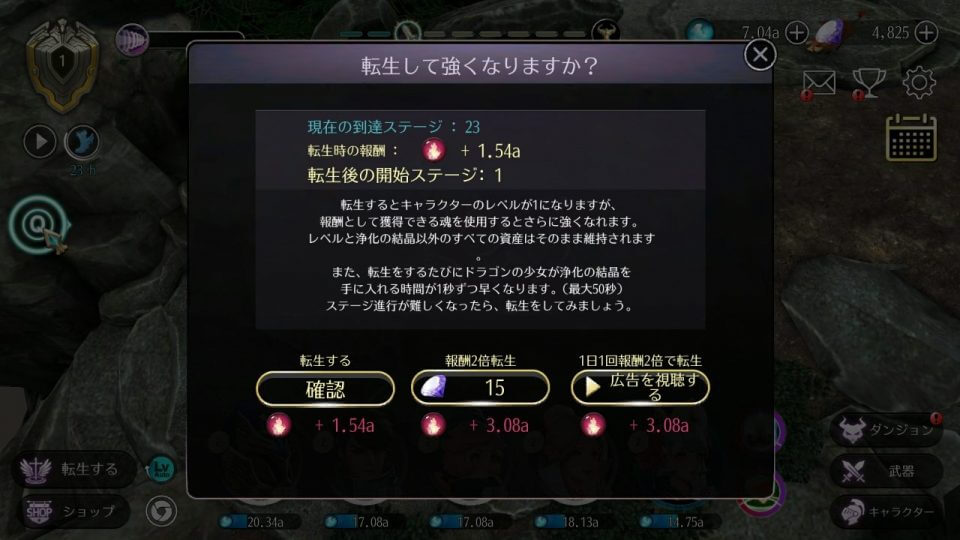 dragonhime_10
