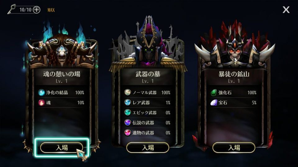 dragonhime_11