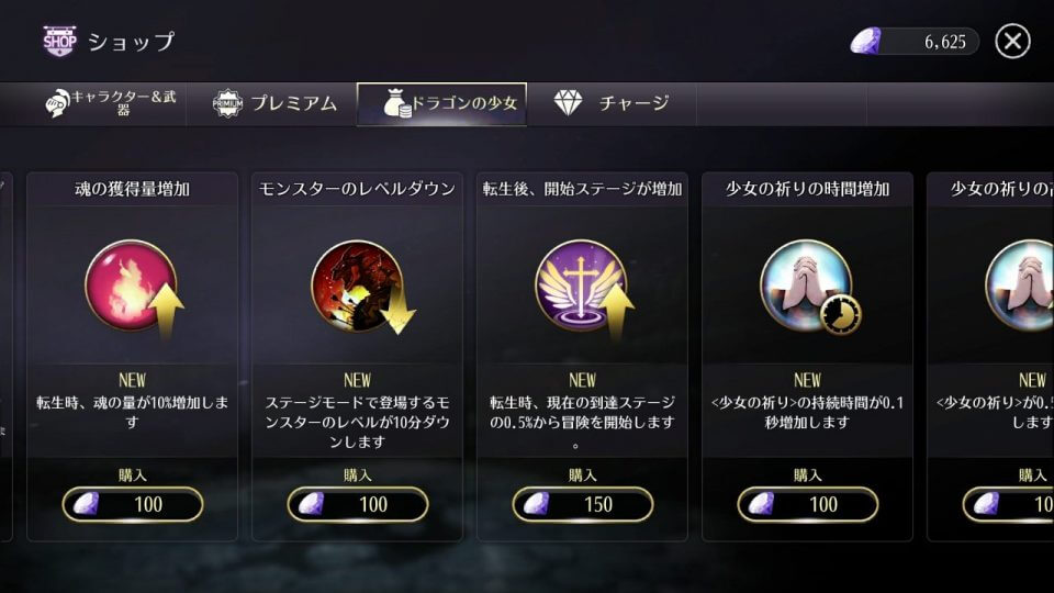 dragonhime_13