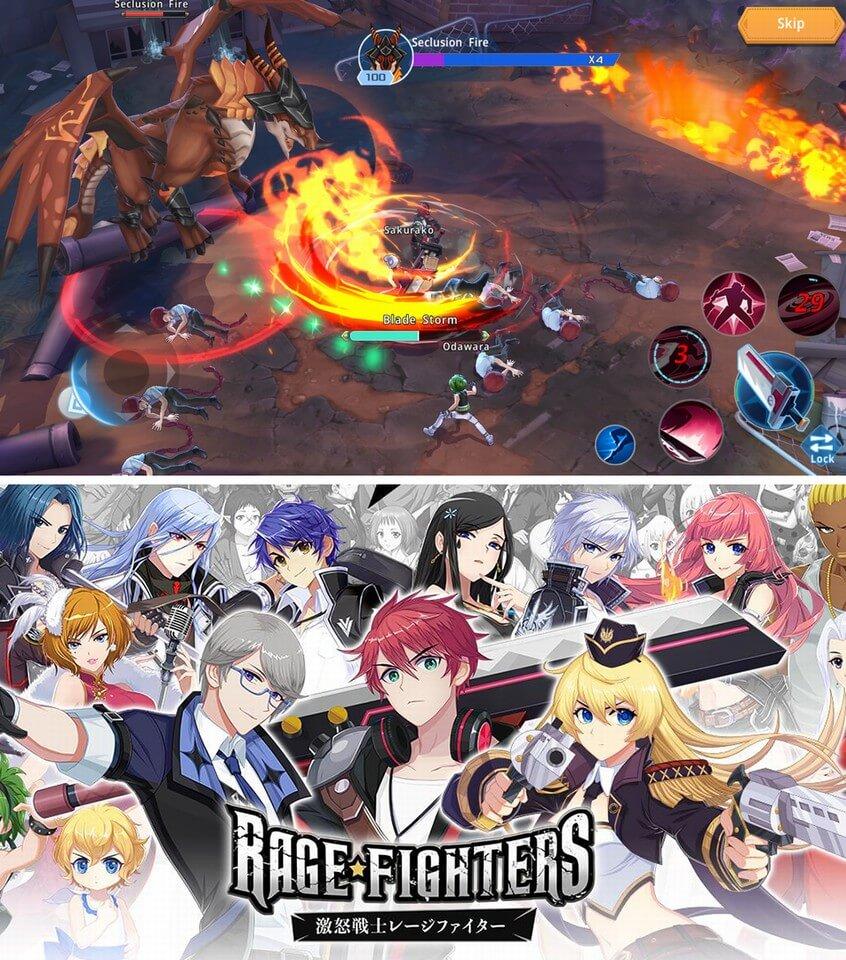 Rage Fighters レビュー画像