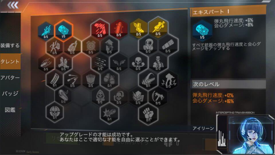 Doom Survivor レビュー画像