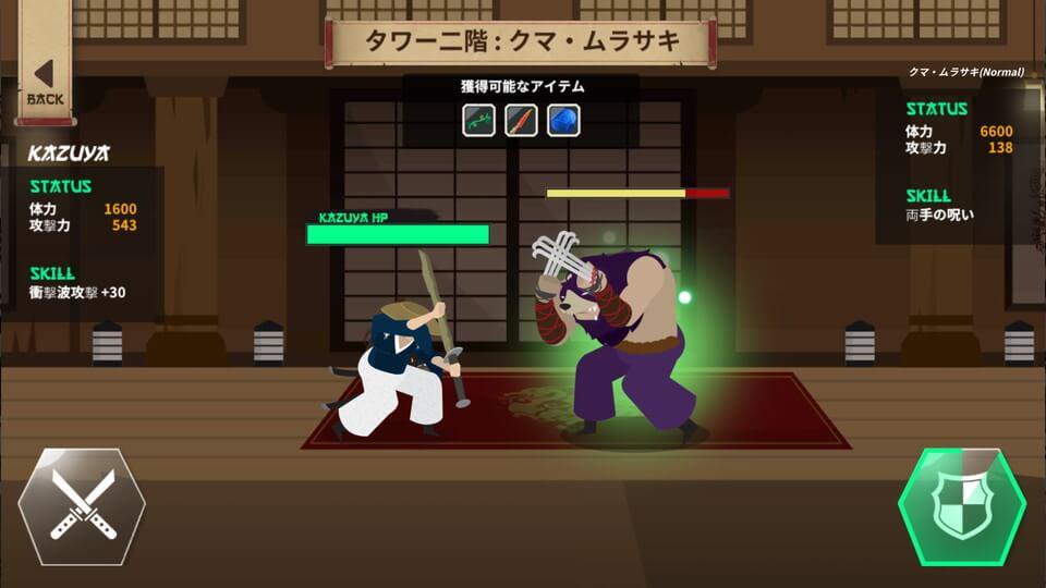 Samurai Kazuya レビュー 画像