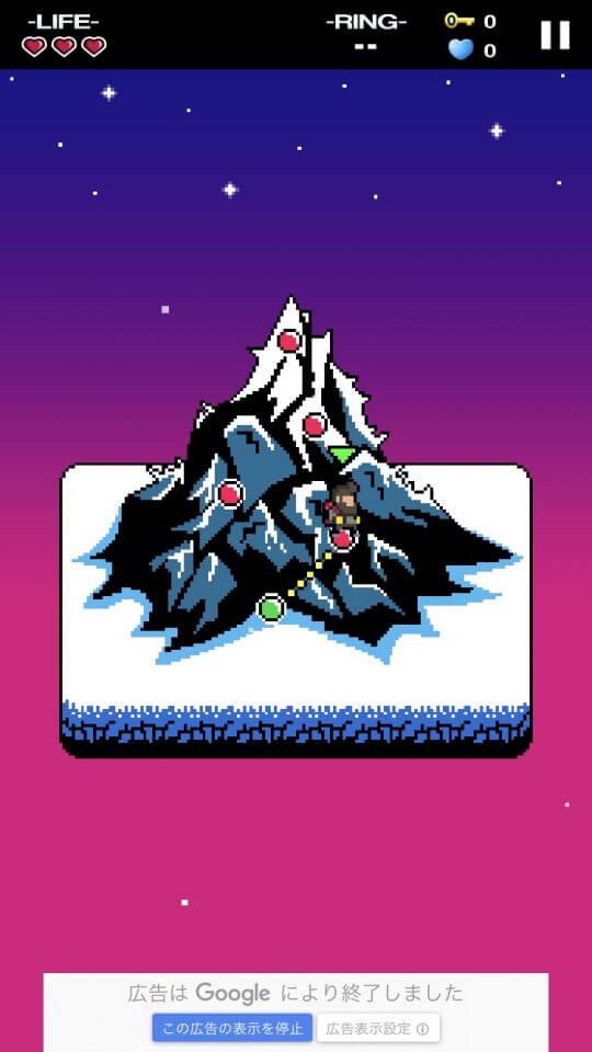 Mountain Climber: Frozen Dream