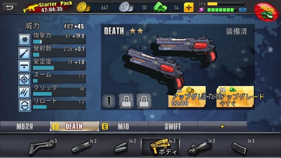 Dead Battlegrounds レビュー画像