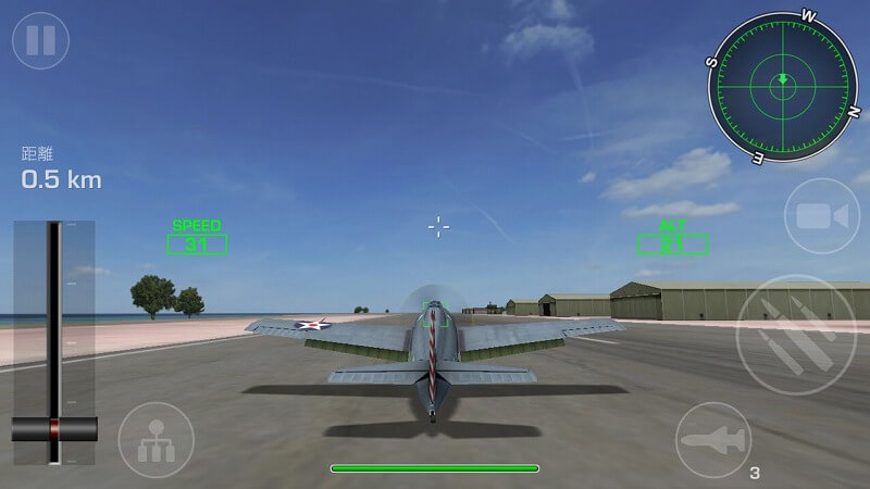 Wings of Steel 鋼鉄の翼