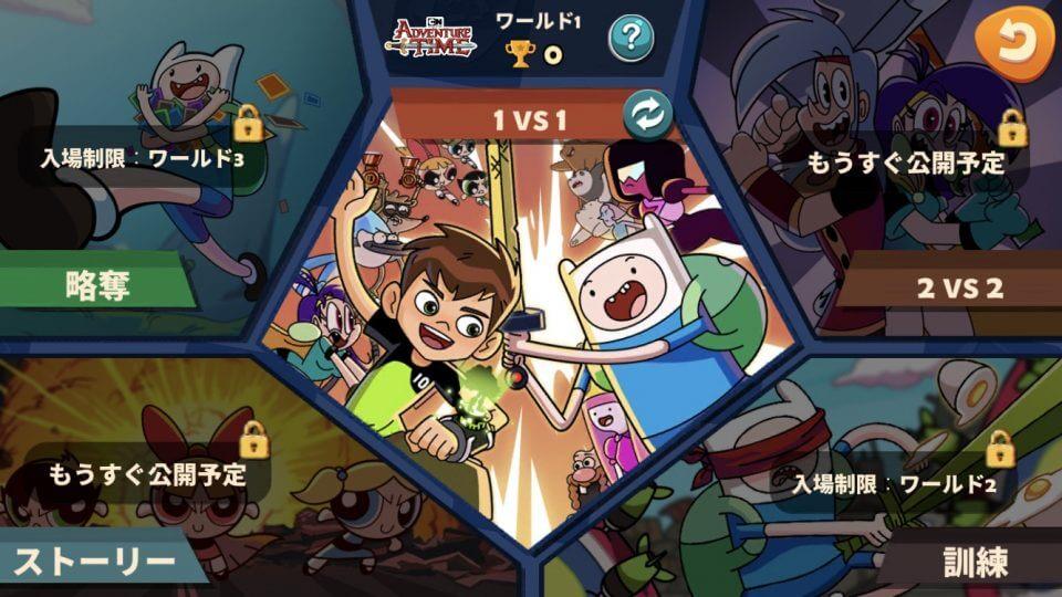 Cartoon Network Arena