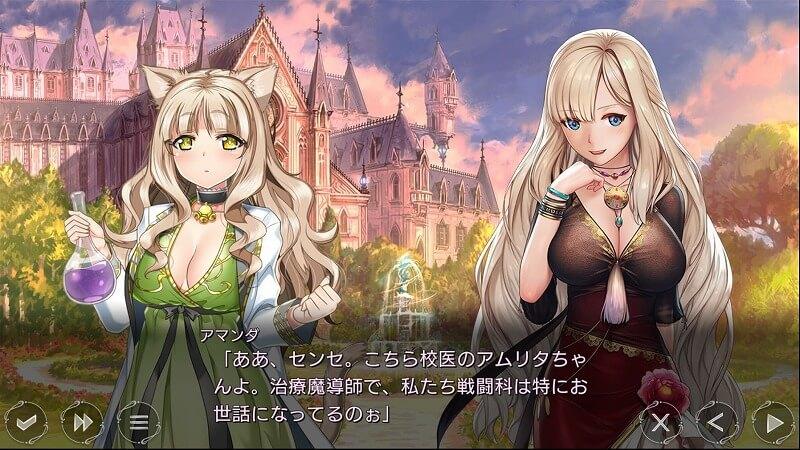 アートワール魔法学園の乙女たち