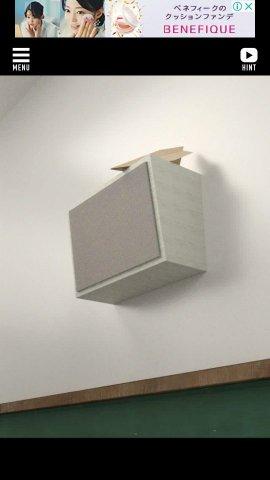cubicroom2