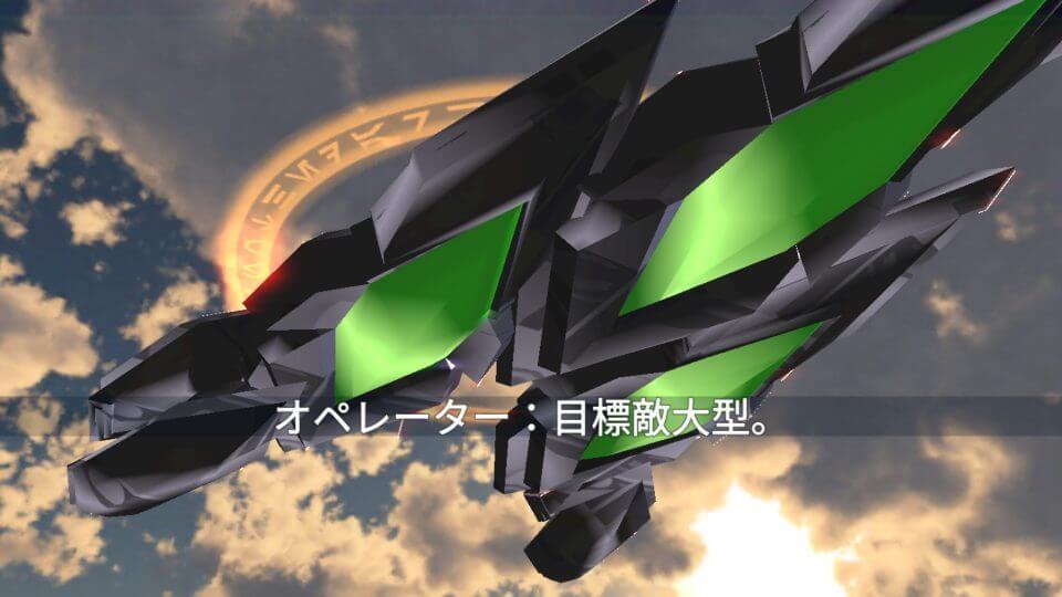 空撃のメビウスドール レビュー画像