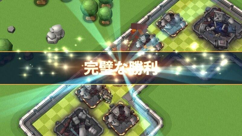 マッドロケット (Mad Rocket:Fog of War)