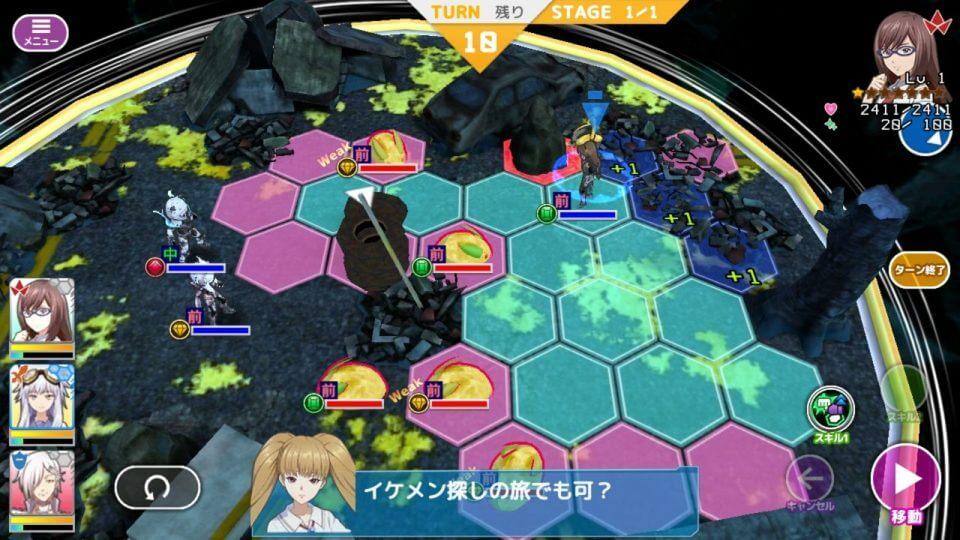akanesasu-shojo_09