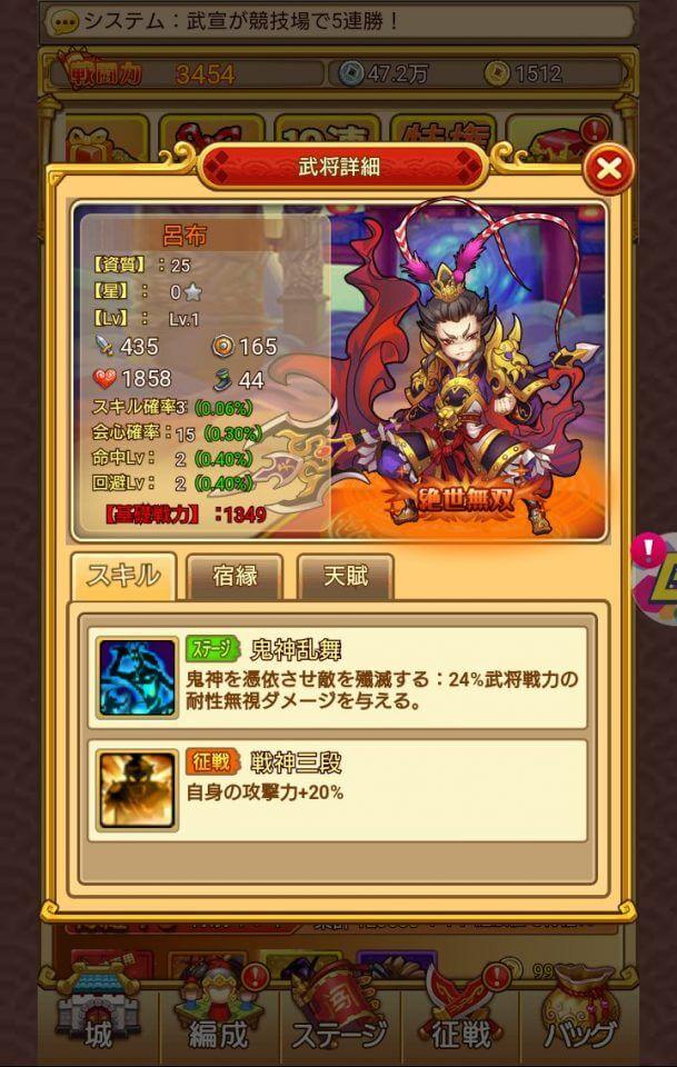 kakumei-frontlin_05