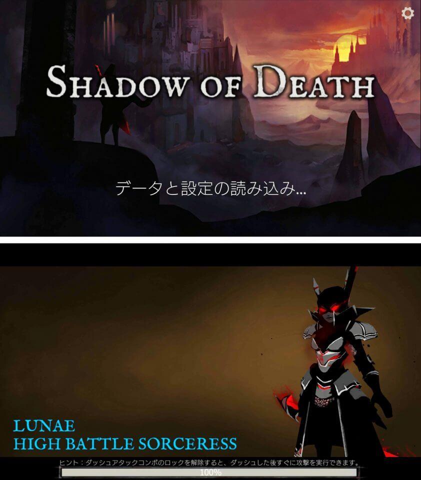 shadow-of-death_04