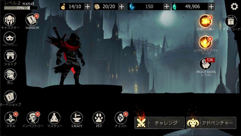 shadow-of-death_11