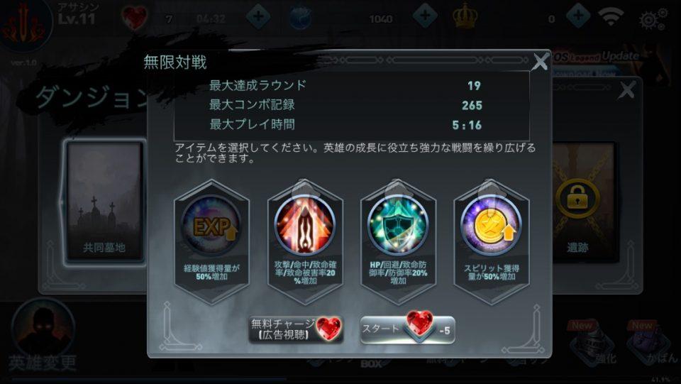 SOS Infinity レビュー画像