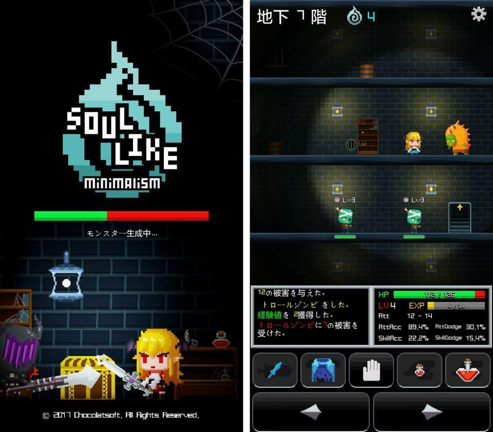 soullike_04